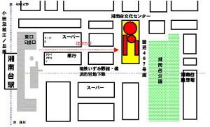 湘南台文化センター地図